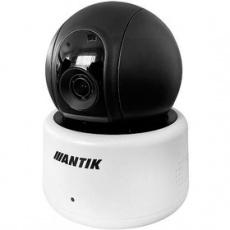 Web kamera SmartCam SCI 15M ANTIK