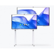 HUAWEI IdeaHub 65 inch rolling stand